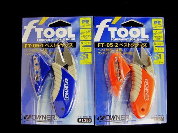 Owner F Tool Best Scissors FT-05