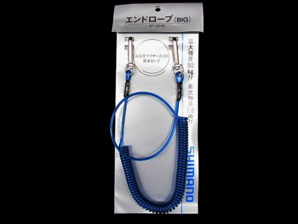 Shimano Lanyard RP-004C Blue