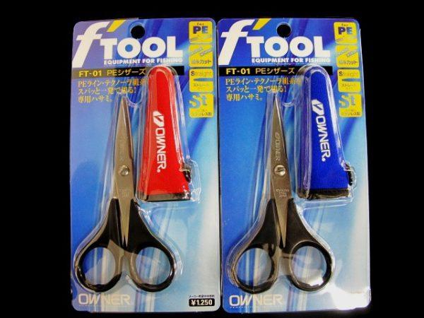 Owner F Tool PE Scissors FT-01