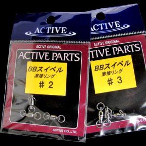 Active BB Swivel