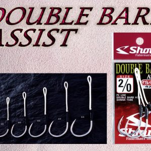 Shout Double Barb Assist 42-DA