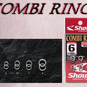 Shout Combi Ring 82-CR