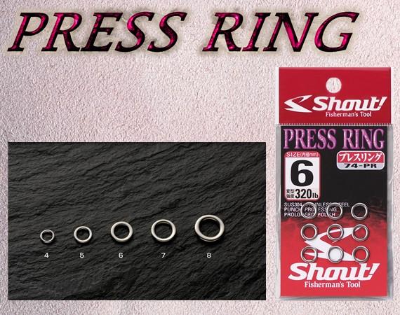 Shout Press Ring 74-PR