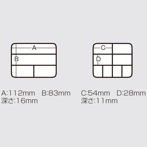 Meiho Versus Terminal Box VS-320