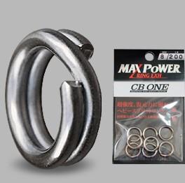 CB One Max Power Split Ring EXH