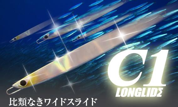 CB One C1 Longlide Jig