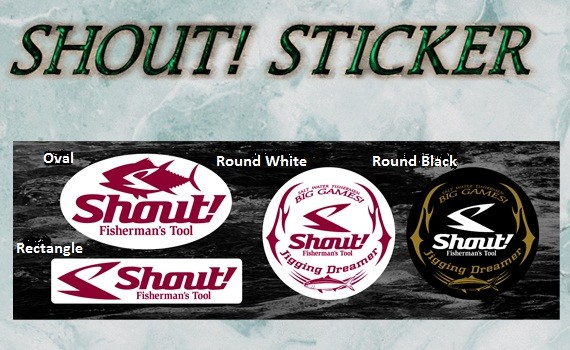 Shout Stickers