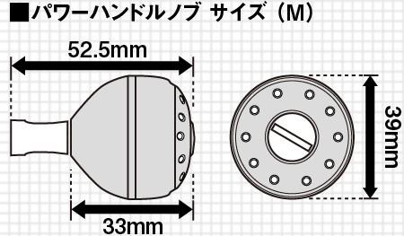 Shimano Yumeya Aluminum Round Power Handle Knob M Type A