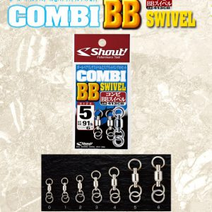 Shout Combi BB Swivel (413CB)