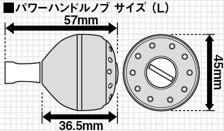 Shimano Yumeya Aluminum Round Power Handle Knob L Type B