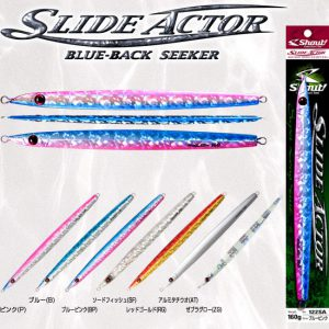 Shout Slide Actor