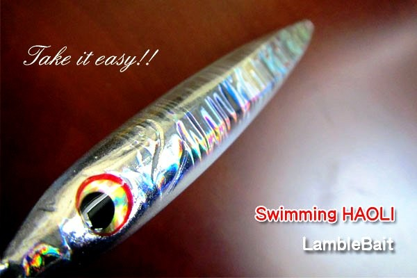 Lamble Bait Swimming Haoli