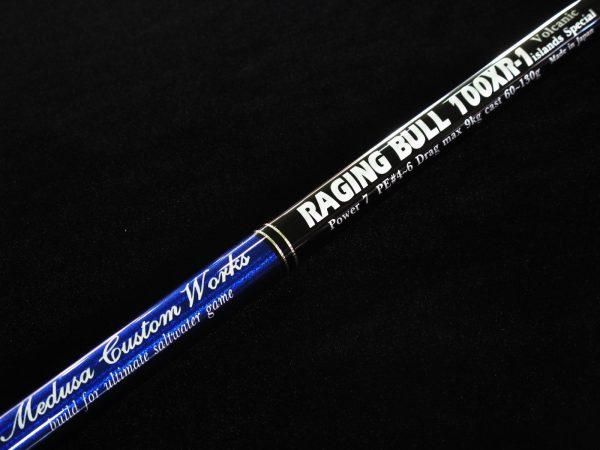 MC Works Raging Bull RB100XR-1