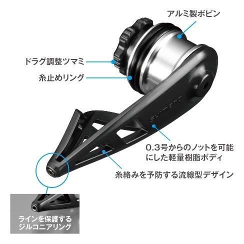 Shimano Bobbin Winder Light TH-201M
