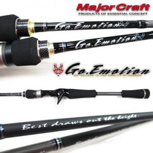 Major Craft Go Emotion Basic Series Bass Rod