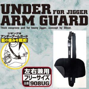 Shout Under Arm Guard