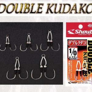 Shout Double Kudako 329DK
