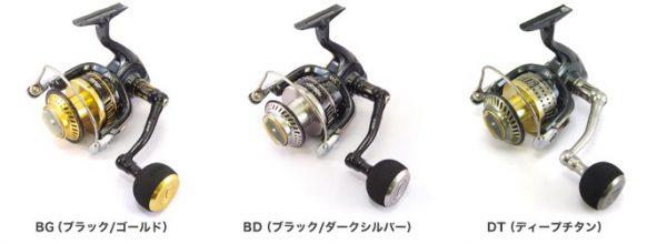 Studio Ocean Mark No Limits 13SW Custom Spool