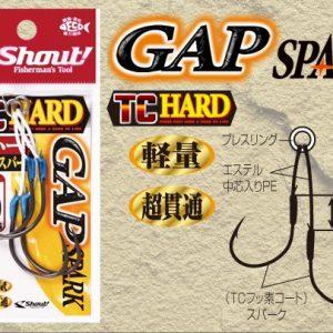 Shout TC Hard Gap Spark 333HG