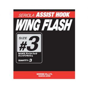 Varivas Seriola Assist Hook Wing Flash