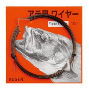 Gosen Fishing Wire