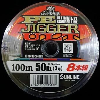 Sunline PE Jigger ULT8