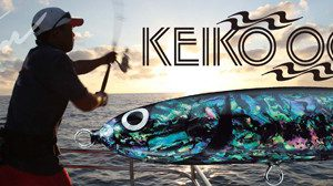 Keiko Abalone