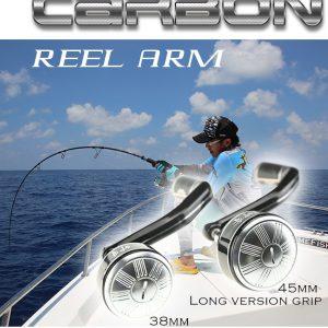 Centaur Carbon Reel Arm and Knob