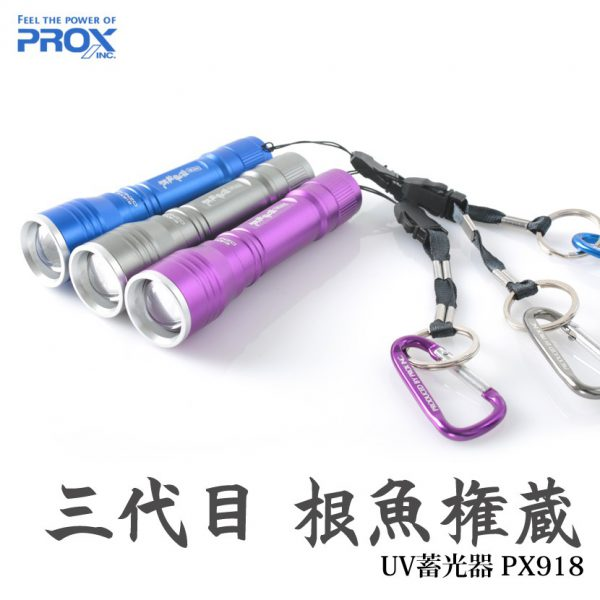 Prox Gonzo PX918 UV Light