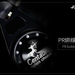 Centaur PR Bobbin