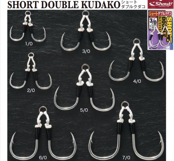 Shout Short Double Kudako 359SD