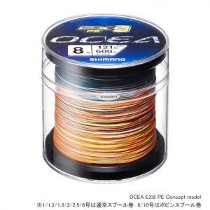 Shimano Ocea EX8 PE Line