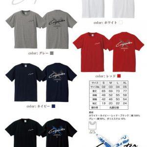 Carpenter Short-Sleeved T-Shirt