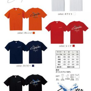 Carpenter Moisture-Wicking Short-Sleeved T-Shirt