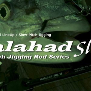 Yamaga Blanks Galahad Slow Pitch Jigging Rod Series